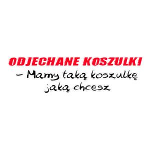 Koszulki mama syn - Odjechane Koszulki